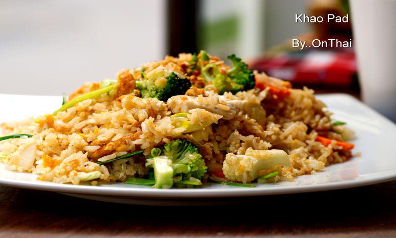 khao-pad